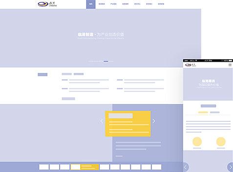 网站设计不使用响应式设计方式会有什么影响