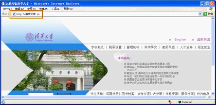 网页设计的常用术语