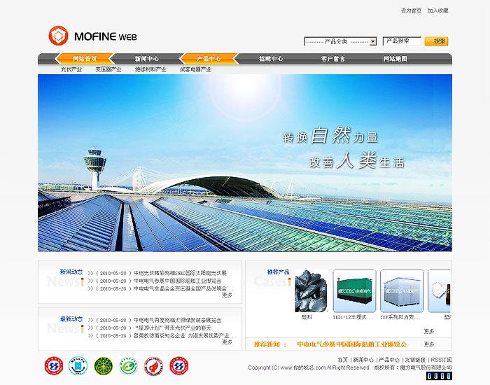 电子电气网站模板(企业版)