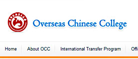 Overseas Chinese College Web Design
