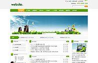 环保公司网站模板(可视化版)