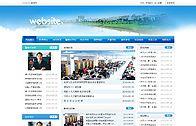 学校新闻类网站模板(可视化版)