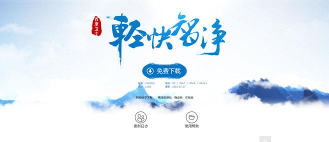 北京网站建设,网站设计公司【传诚信】