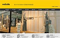 广告公司企业网站模板