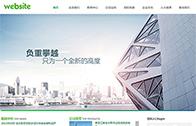 环保集团企业网站设计模板