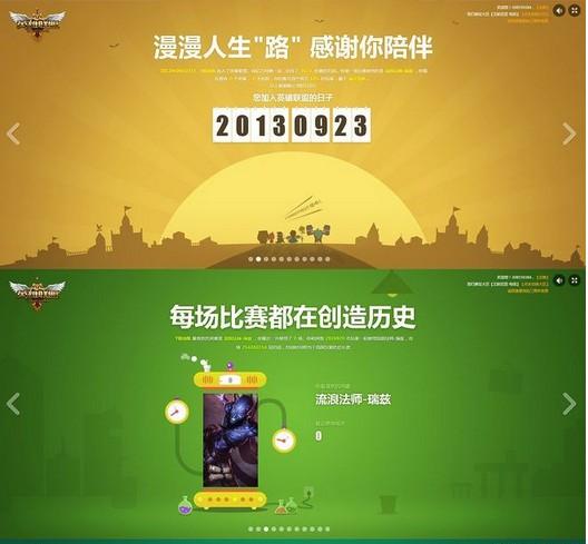 北京传诚信www.ccxcn.jpg