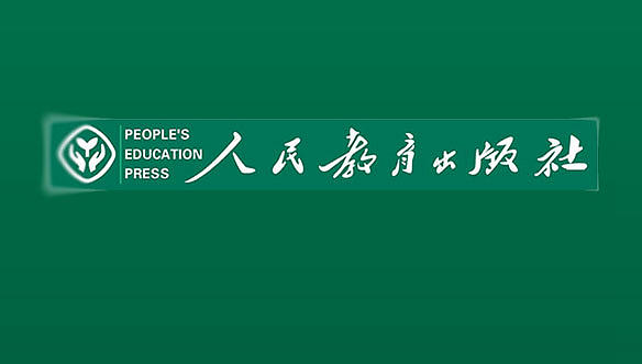 人民教育出版社-教材中心